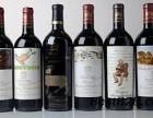 回收2000年木桐红酒价格 2000年木桐金羊回收多少钱??