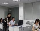 【花都区狮岭镇淘宝美工培训班/学会为止】