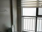 安嘉 长虹路 万达广场精装三室 业主诚意出租 看房方便