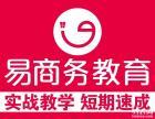郑州电脑培训丨平面设计课程丨网页美工都学什么