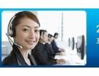 欢迎进入 )郑州小熊咖啡机网站各点售后服务 咨询电话