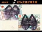 杭州修鞋皮鞋美容技术不错的卡尼亚皮具护理