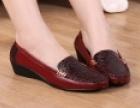 迪俐妮女鞋 诚邀加盟