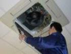 盾安中央空调《太原盾安空调售后维修服务电话》
