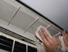 东莞长安长兴街空调维修空调清洗保养安装空调加雪种