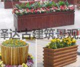 创意花箱景观花盆防腐木户外花园阳台种植山东潍坊青州临朐