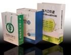 武汉印刷厂/印刷纸袋/不干胶/产品说明书/产品画册