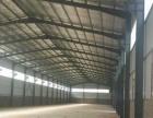 原点新城明珠家具西3公里 仓库 1500平米