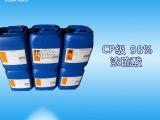 长期大量供应CP级硫酸 浓硫酸  铅酸蓄电池酸 98%高含量