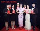 上海知名主持人培训学校 首选上海东方木子