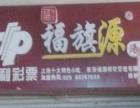 黄金地段地铁口成熟小区附近盈利中汤包店转让