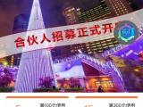 台州凯南贸易有限公司