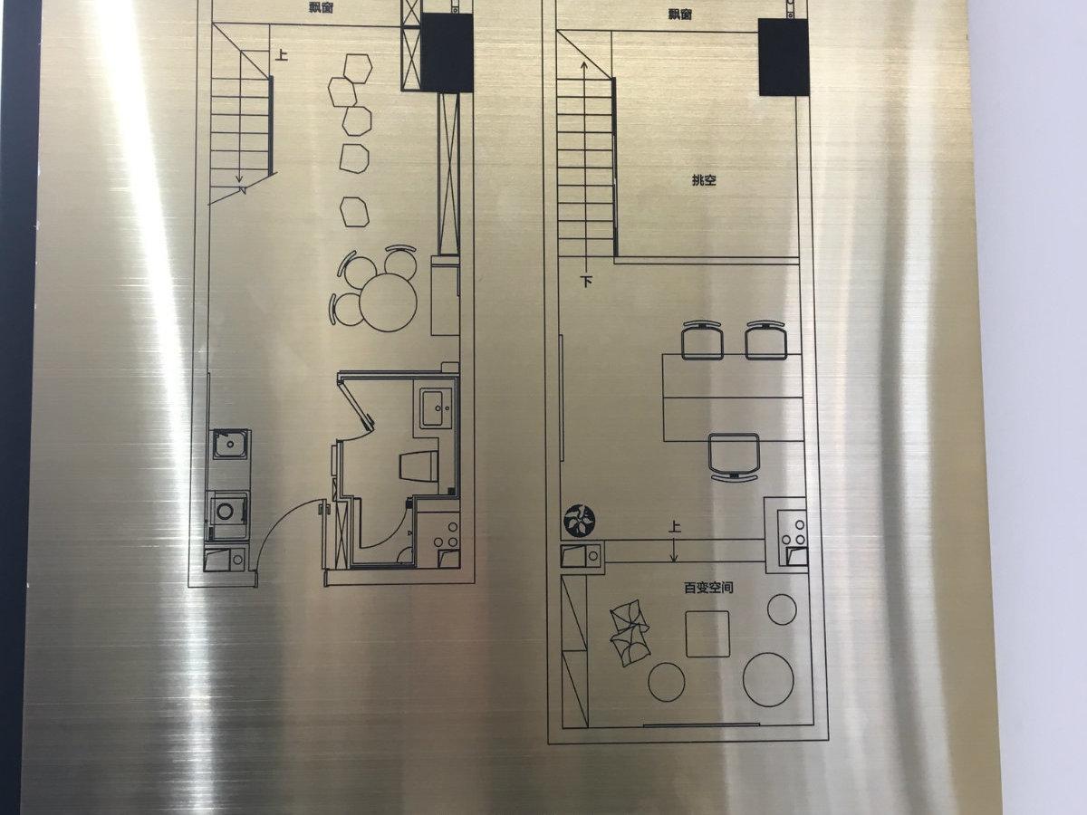 内部特价 物联创智谷 全新一手4.5米复式精装 月收租300