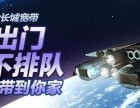 长宁长城宽带办理电话 2019年优惠资费办理查询