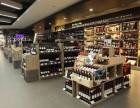 重庆超市装修,重庆北碚区超市装修