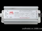 LED投光灯电源90W 10串9并 足功率+100%满负载老化