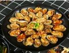 海鲜美食大排档加盟 哪个牌子好