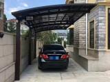 北京定制别墅露台篷 欧式窗篷 无声雨篷 雨搭 铝合金停车棚