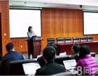 郑州企业管理培训 郑州企业内训公司 郑州企业培训公司