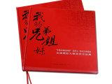 画册印刷 产品画册设计 宣传画册定做 经纬印业 品质保证
