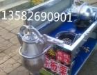 板栗嘣锅,干嘣栗子机,型节能省力的干嘣锅。