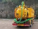 重庆管道疏通 管道检测先疏通后收费