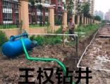 上海钻井 别墅钻井 保修包用