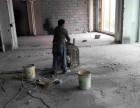 嘉兴切墙混凝土切割拆除地平楼板洞门窗洞柱子屋面地面开槽