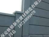 装配式围墙/组合式围墙/围墙压顶水泥基材料保定厂家直销