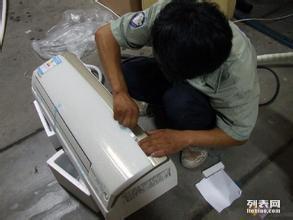 东营空调维修空调安移空调充氟8919767