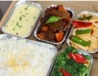 健捷餐饮 提供 南京食堂承包、食堂托管、餐饮管理