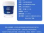 水瓷环氧瓷砖美缝剂品牌