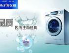 客服)万柏林区扬子洗衣机维修在哪(全市各点)服务维修多少?