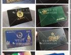 沈阳可视卡科技有限公司,门禁卡,滴胶卡,IC/ID卡,会员卡