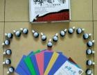 中华好字成,练字神器,早教产品加盟文体教育