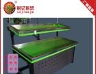 萍乡货架 超市必备蔬果架绿色型果蔬架现货供应