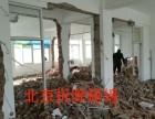 北京墻鋸切割電話