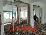 北京墙锯切割电话