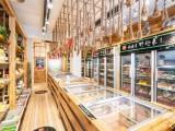 鼎汇丰火锅食材超市加盟总公司电话-咨询热线