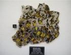 橄榄石铁陨石权威鉴定交易