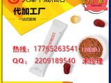 高端定制红豆薏米多肽粉委托加工厂家