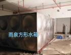 厂家直销太阳能热水器不锈钢方形保温水箱幼儿园消防用