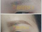 韩式半永久绣眉培训哪家好,来本色纹绣系统学习