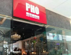 PHO东田越南粉加盟费多少钱加盟有什么条件