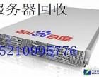 太原戴尔服务器回收各区服务器回收价格