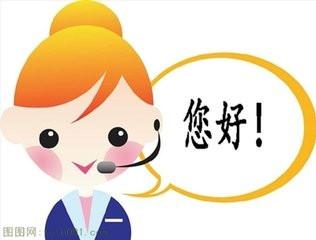 欢迎访问//长春小米电视售后(各区%网点)服务中心各点