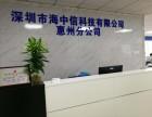 惠州一套ERP系统多少钱/ERP系统数据安全吗