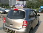 日产 玛驰 2012款 1.5 手动 XE 易型版4s店认证二手