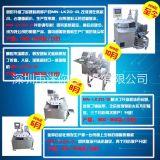 迷你自动化-MN-LKZD04面膜折叠机自动折棉成型入袋机
