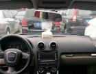 奥迪 A3(进口) 2011款 Sportback 1.4T 自